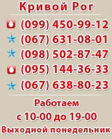 konatkty_pod_menyu.jpg